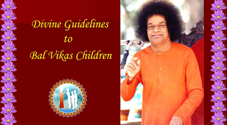 27-DIVINE-GUIDELINES-TO-BAL-VIKAS--CHILDREN_Page_01.jpg