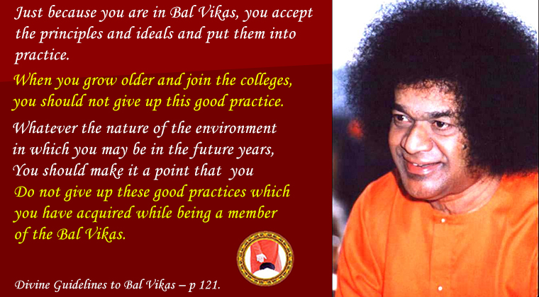 DIVINE-GUIDELINES-TO-BAL-VIKAS--CHILDREN_Page_19