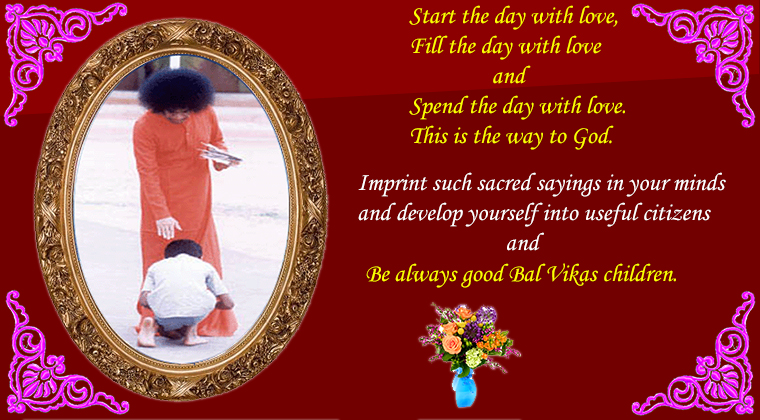 DIVINE-GUIDELINES-TO-BAL-VIKAS--CHILDREN_Page_22